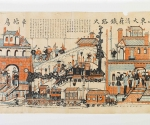 Bahnhof der Präfektur Shandong der Großen Qing