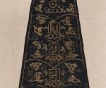 Altarschmuck mit tibetischer Inschrift