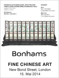 Bonhams - London