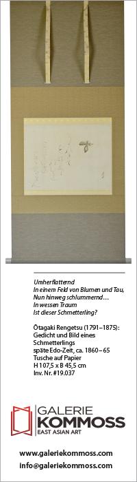 Galerie Kommoss – Berlin